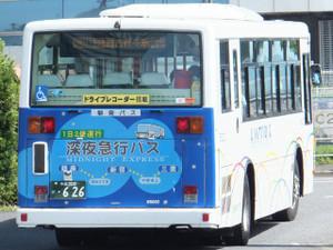 Dscf1714s