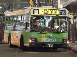 Dscf4428s