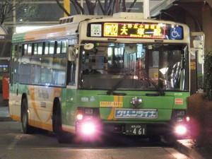 Dscf4431s
